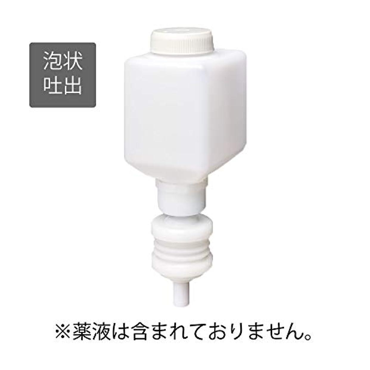 アソシエイト衣服監査サラヤ カートリッジボトル 石けん液泡タイプ用 250ml MD-300