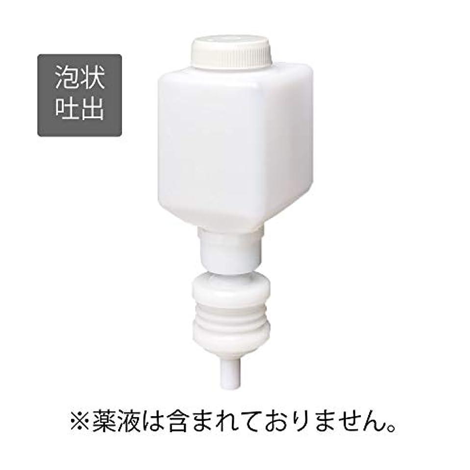 内訳おもてなし法的サラヤ カートリッジボトル 石けん液泡タイプ用 250ml MD-300