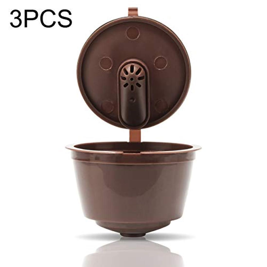 マークダウンロマンチック散歩に行くSaikogoods 更新されたバージョン コーヒーカプセル 詰め替え再利用可能 コーヒーカップ コーヒーバスケット コーヒーメーカー キッチンツールをフィルター ダークブラウン 3PCS