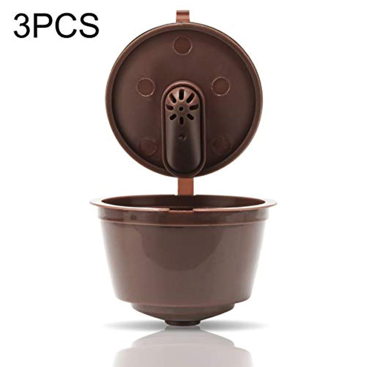 形式スチール生物学Saikogoods 更新されたバージョン コーヒーカプセル 詰め替え再利用可能 コーヒーカップ コーヒーバスケット コーヒーメーカー キッチンツールをフィルター ダークブラウン 3PCS