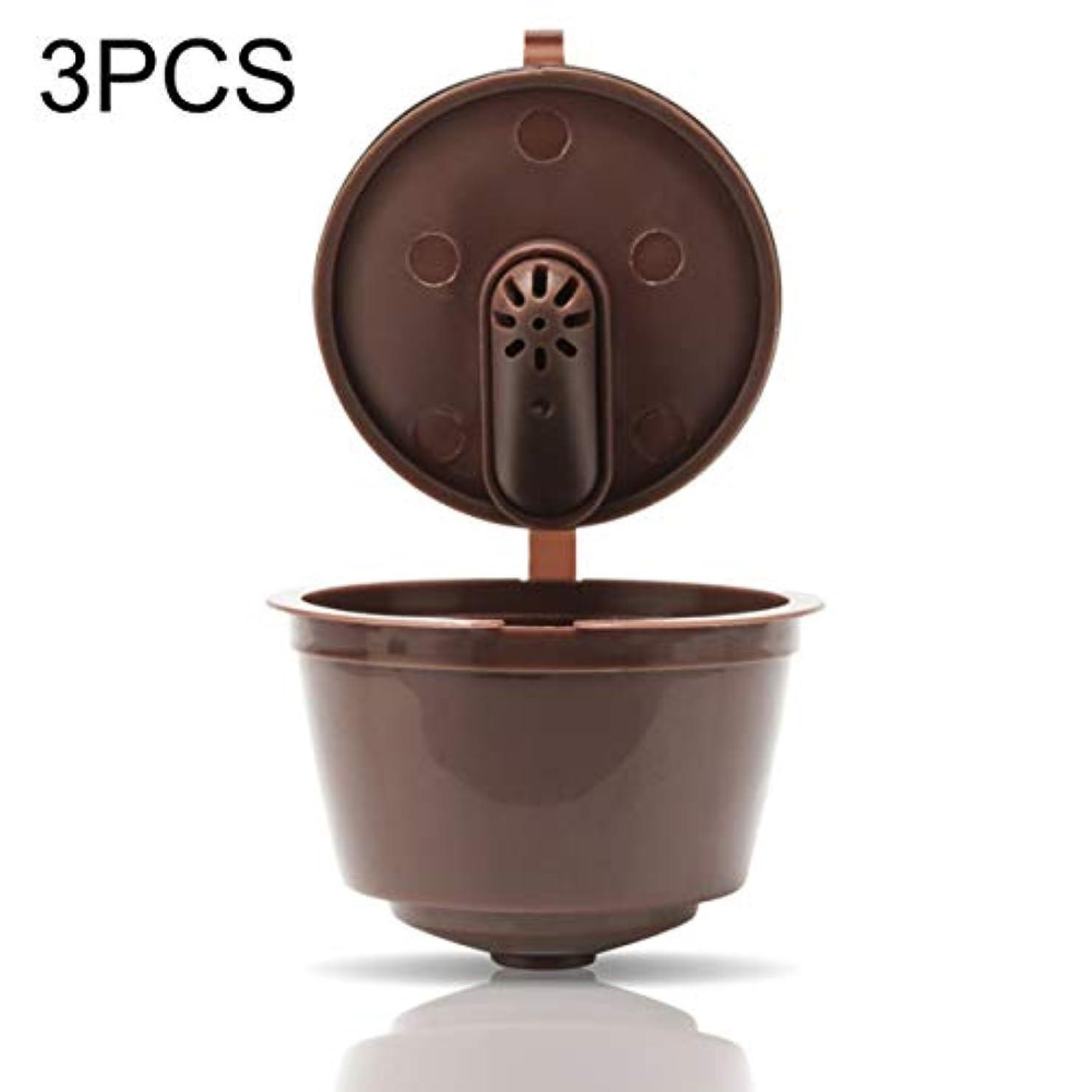 合併不合格上院Saikogoods 更新されたバージョン コーヒーカプセル 詰め替え再利用可能 コーヒーカップ コーヒーバスケット コーヒーメーカー キッチンツールをフィルター ダークブラウン 3PCS