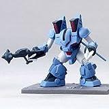 ガンダムコレクションNEO4 ガッシャ(特殊ハンマーガン) 《ブラインドボックス》
