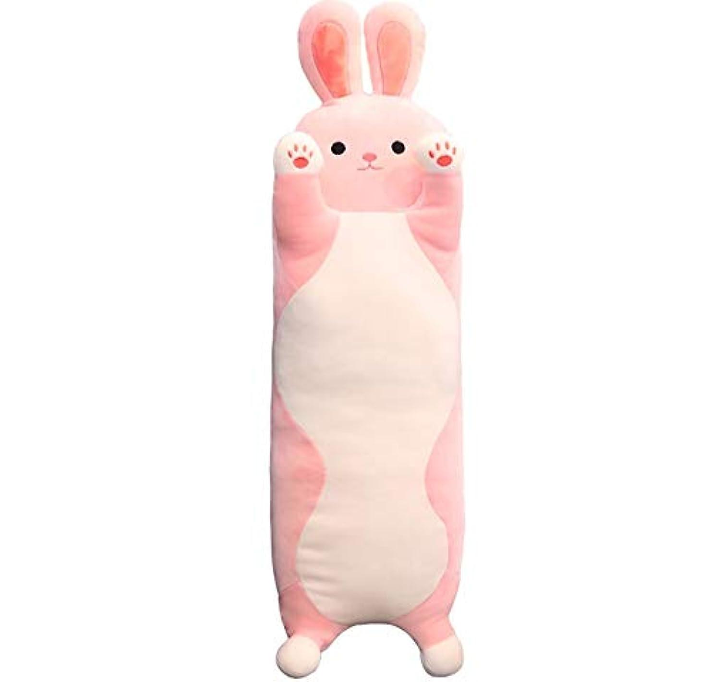 悲しいことに戸口ルーフLIFE センチメートルウサギのぬいぐるみロング睡眠枕を送信するために女の子 Almofada クッション床 Coussin Cojines 装飾 Overwatch クッション 椅子