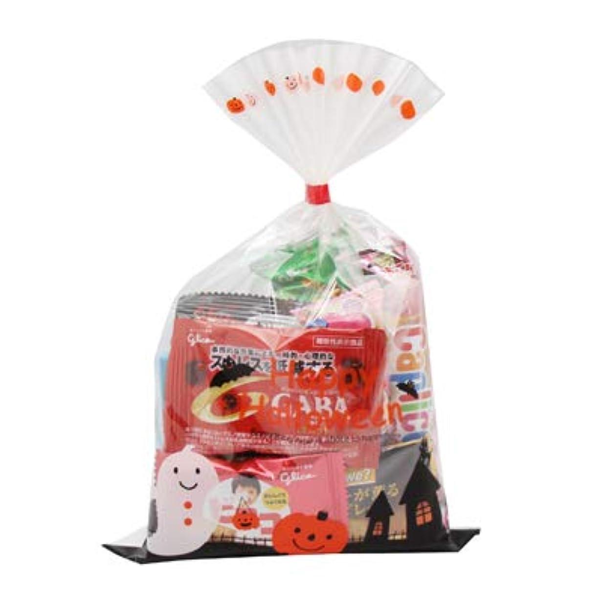 バッテリー休眠看板ハロウィン袋 540円 グリコのお菓子 9種詰め合わせ (Aセット) 駄菓子 袋詰め おかしのマーチ