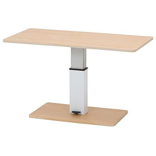 不二貿易 昇降ダイニングテーブル 高さ49~70cm ナチュラル 11041