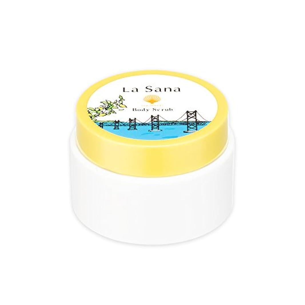 透けて見える牛血まみれラサーナ La sana 海藻 ボディ スクラブ 100g 限定 瀬戸内レモンの香り ボディケア 日本製 (約1ヵ月分)