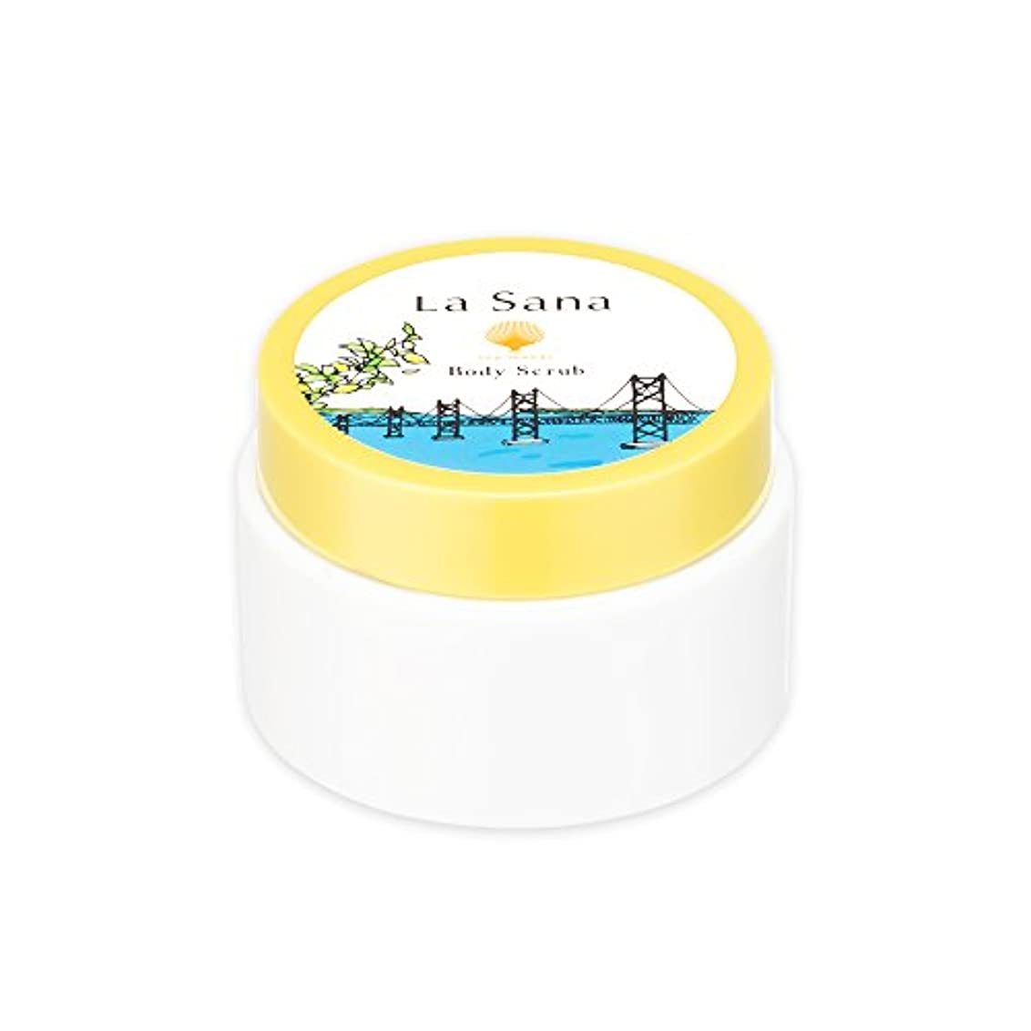 事接ぎ木人類ラサーナ La sana 海藻 ボディ スクラブ 100g 限定 瀬戸内レモンの香り ボディケア 日本製 (約1ヵ月分)