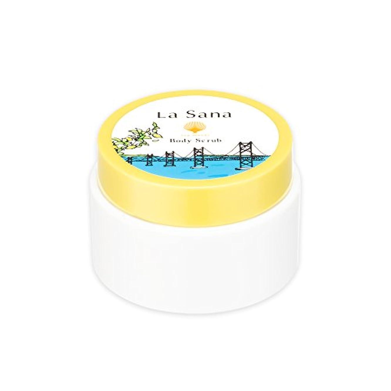 効率的に助言以下ラサーナ La sana 海藻 ボディ スクラブ 100g 限定 瀬戸内レモンの香り ボディケア 日本製 (約1ヵ月分)