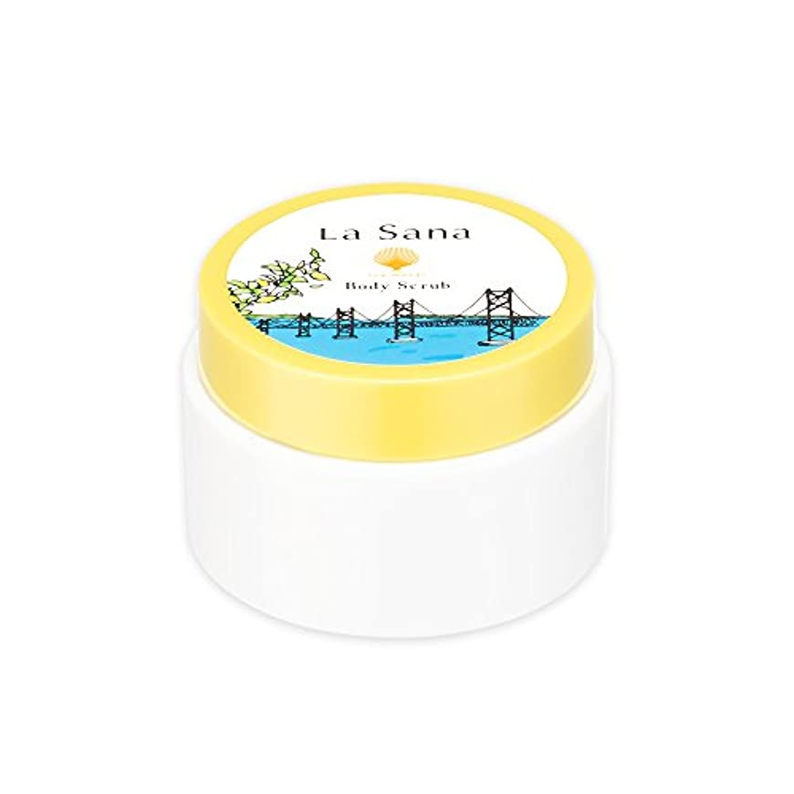 習慣輝度きしむラサーナ La sana 海藻 ボディ スクラブ 100g 限定 瀬戸内レモンの香り ボディケア 日本製 (約1ヵ月分)
