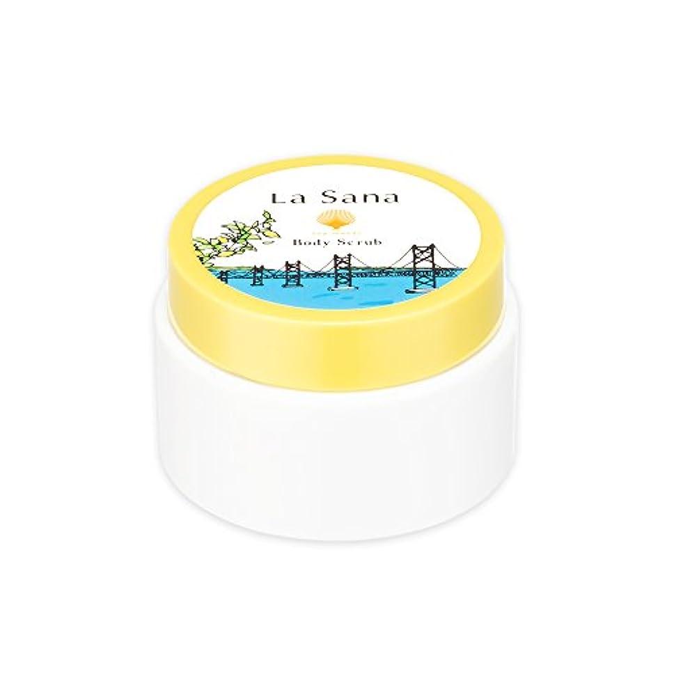 許可する災難第二ラサーナ La sana 海藻 ボディ スクラブ 100g 限定 瀬戸内レモンの香り ボディケア 日本製 (約1ヵ月分)
