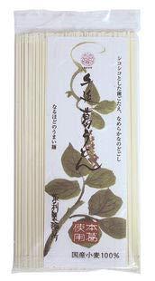 坂利製麺所 手延葛うどん 200g ×4セット