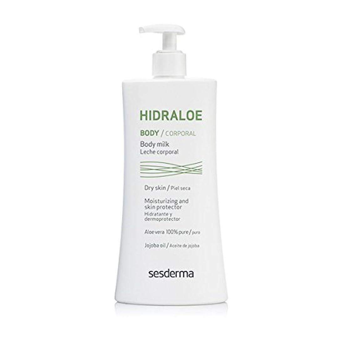 火山学イチゴ恒久的Sesderma Hidraloe Body Milk 400 Ml [並行輸入品]