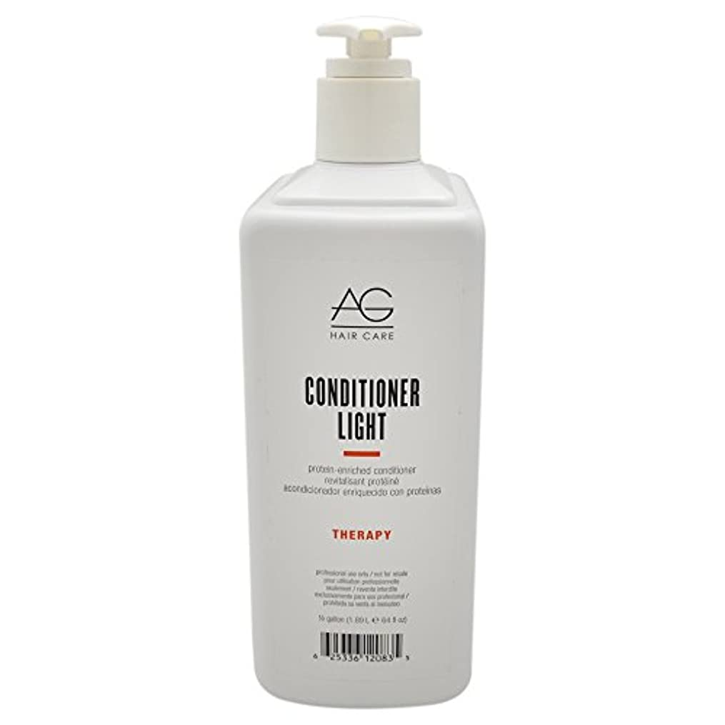 差弱まる有名人Conditioner Light Protein-Enriched Conditioner
