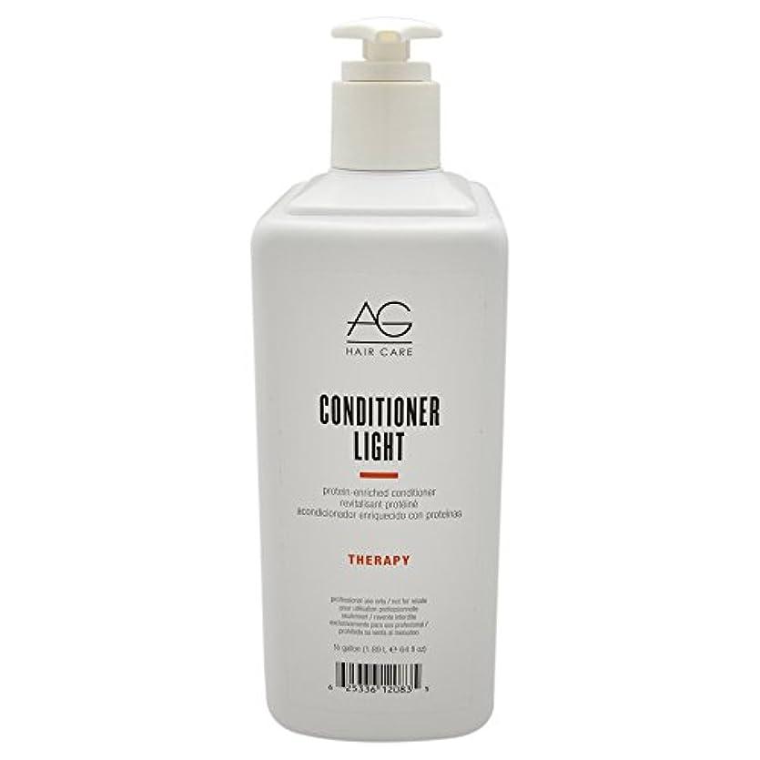 依存する副できないConditioner Light Protein-Enriched Conditioner