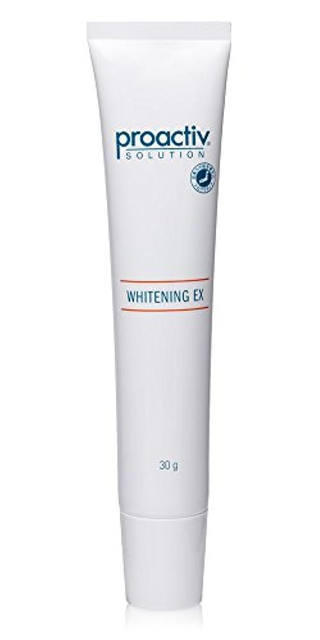 こだわりボトルネックライオネルグリーンストリート【正規販売店】プロアクティブ Proactiv ホワイトニングEX 30g