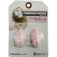 【5パックセット】壁掛けフック たまごフックS (1パック2個入り) マグネットタイプ ピンク シロクマ 日本製