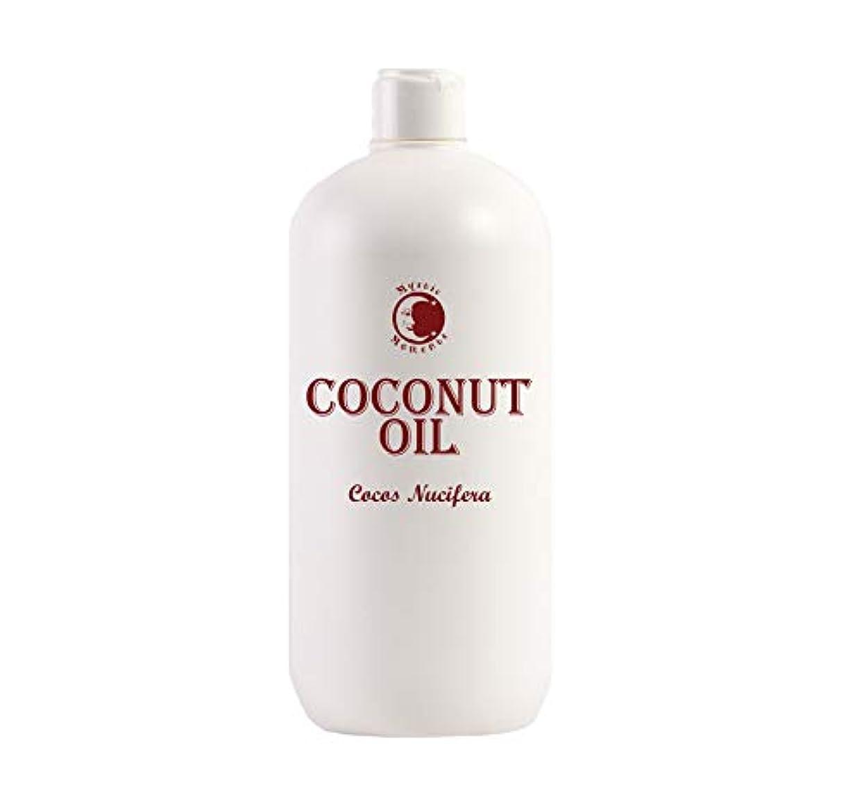 リビングルーム地上の反逆者Mystic Moments | Coconut Carrier Oil - 1 Litre - 100% Pure