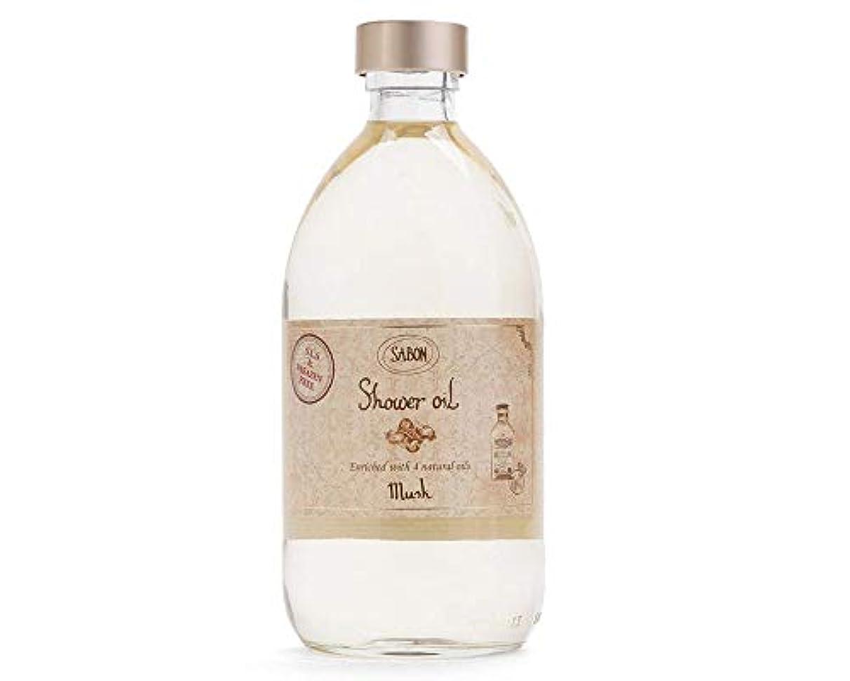 より多いチューブジョセフバンクスサボン SABON シャワーオイル ムスク 500ml ボディケア 保湿 潤い (香水/コスメ)