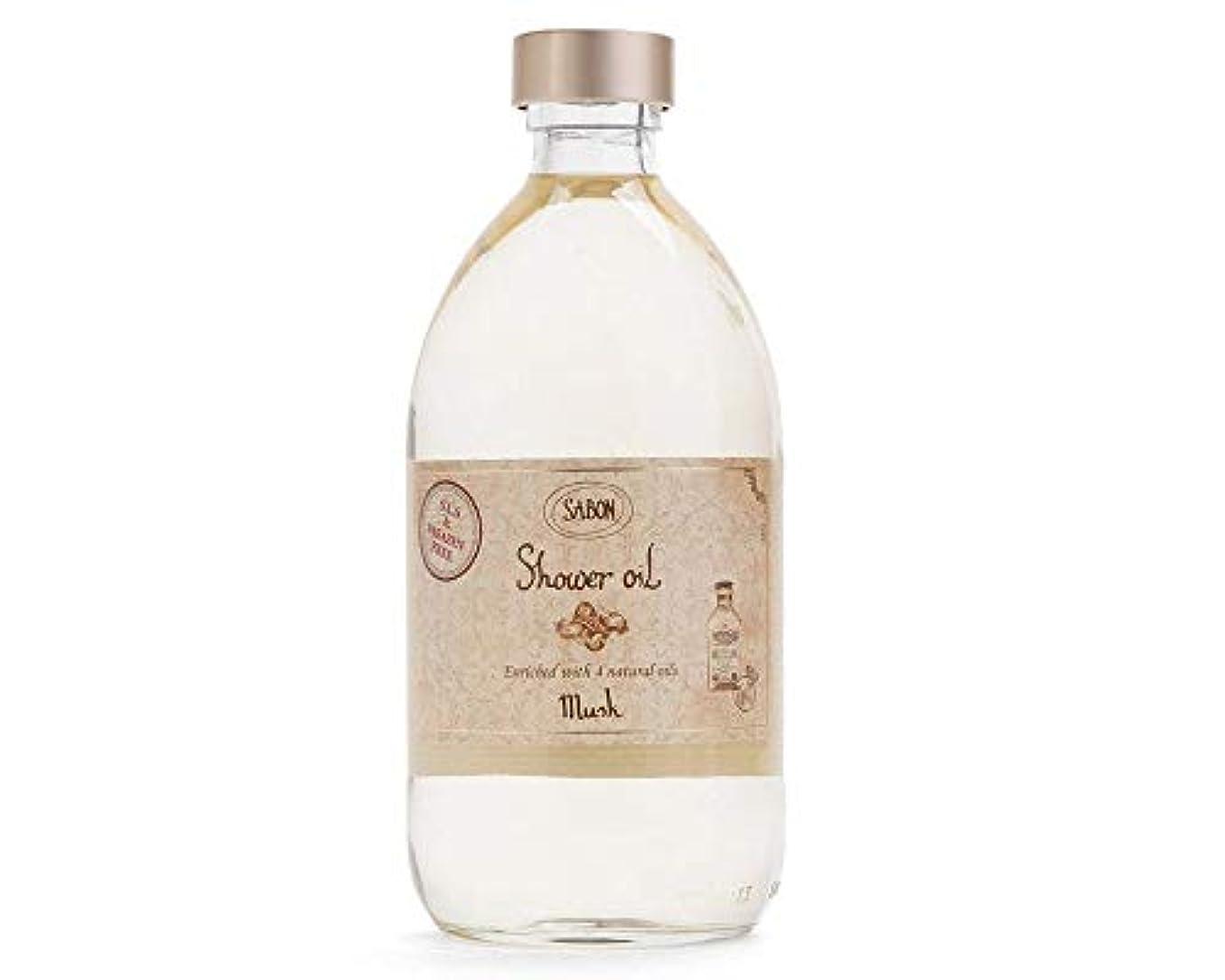 過ち範囲統計的サボン SABON シャワーオイル ムスク 500ml ボディケア 保湿 潤い (香水/コスメ)