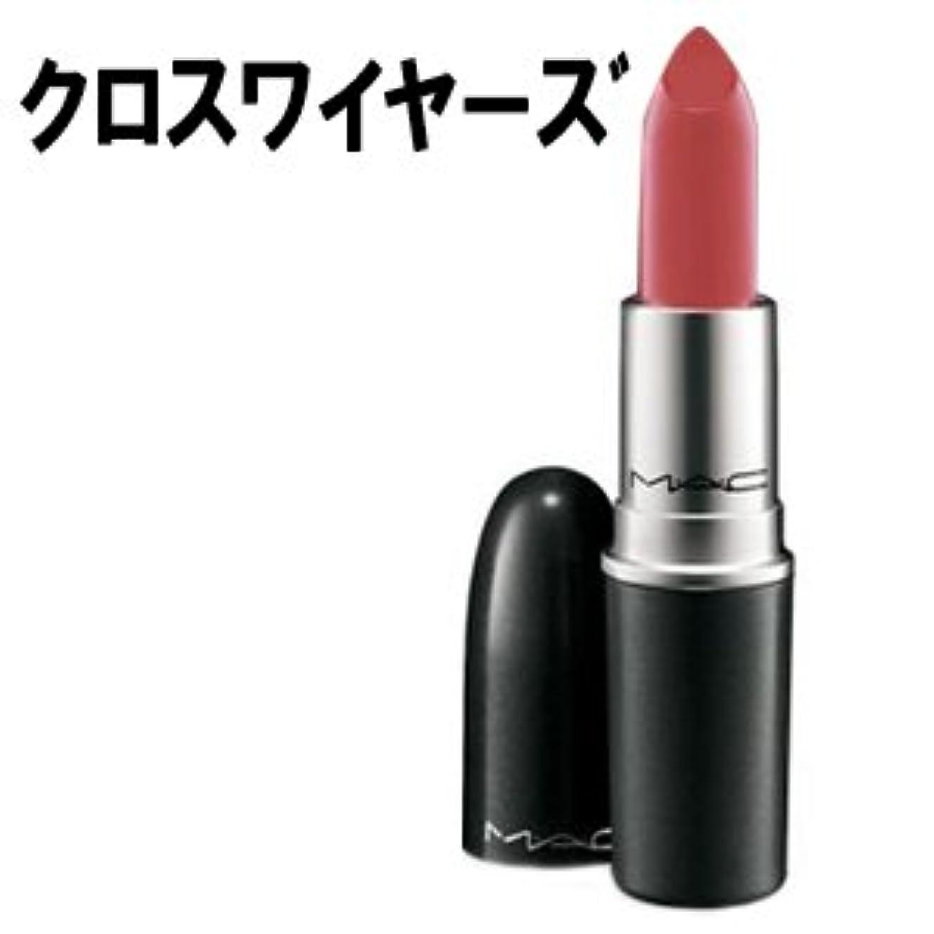 軽量ピュー油MAC リップ リップスティック #クロスワイヤーズ 【並行輸入品】