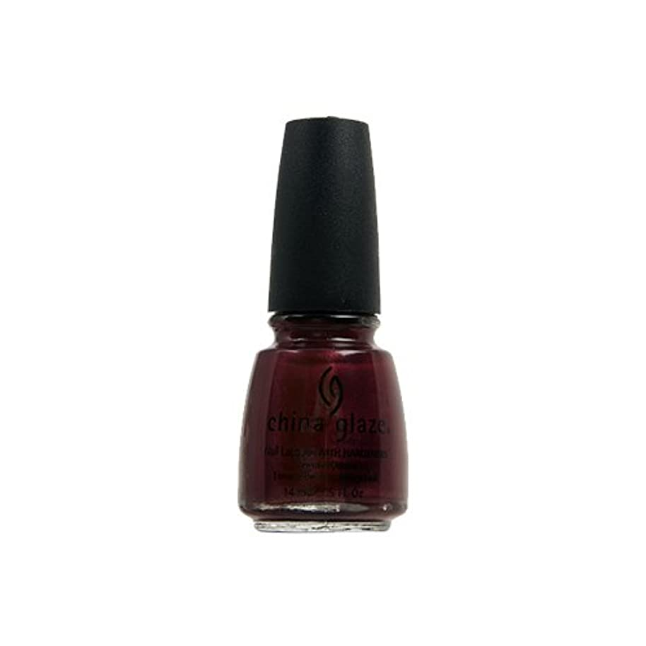 苦い伝統新年China Glaze Nail Lacquer 087 Long Kiss 70257 (並行輸入品)