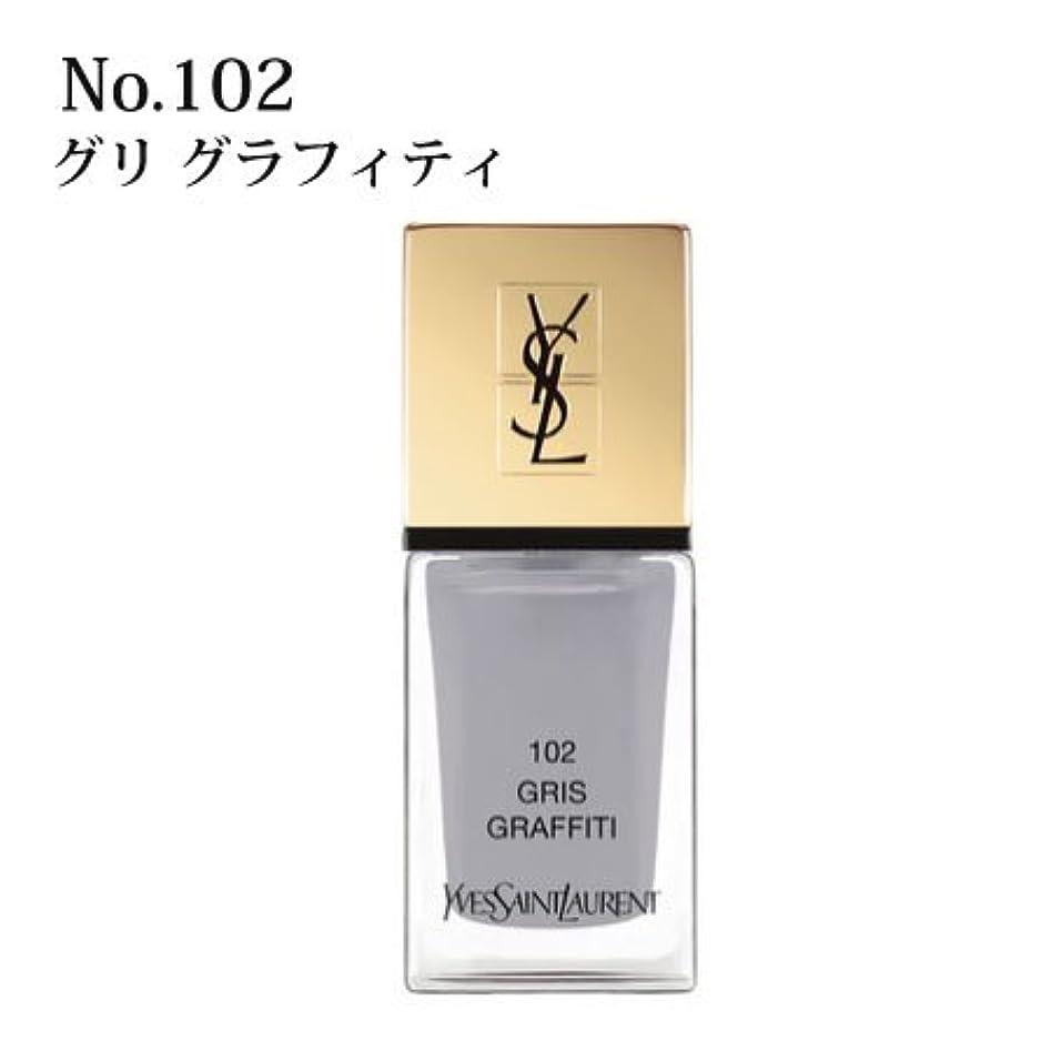 イヴ?サンローラン ラ ラッククチュール #No.102 グリ グラフィティ -YSL-