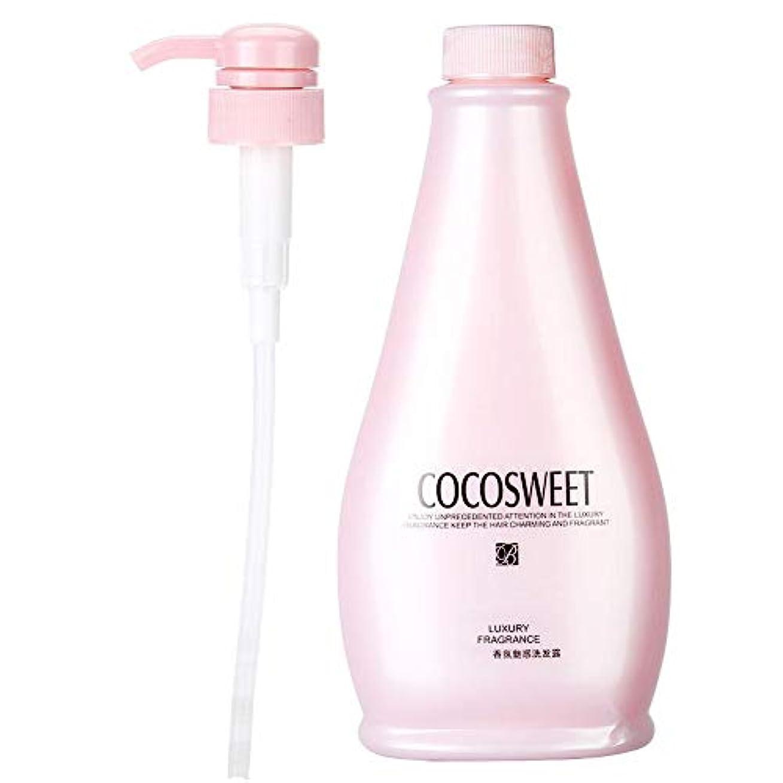 受動的床を掃除するきしむフレグランスシャンプー、750mlの栄養シャンプーで、髪をやさしくケアし、髪を潤いよく保ち、傷んだ髪を修復し、髪の香りを長く保ちます。