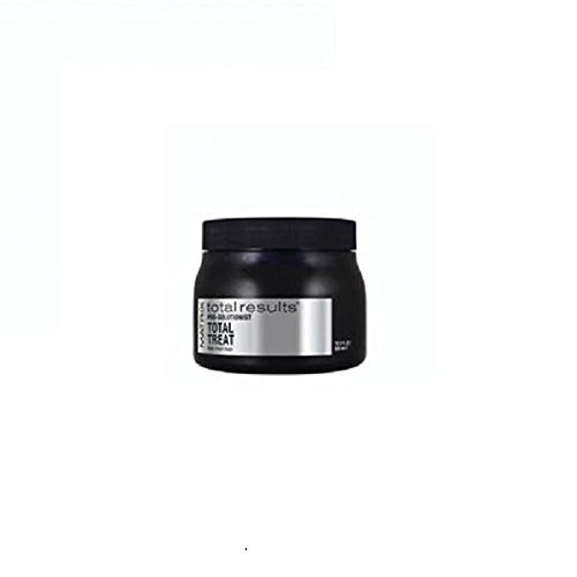 鰐従順なハドルマトリックストータルリザルトプロソリリストディープクリームマスク500ml