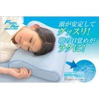 フィールエア 枕 (約)W48×D32×H11cm