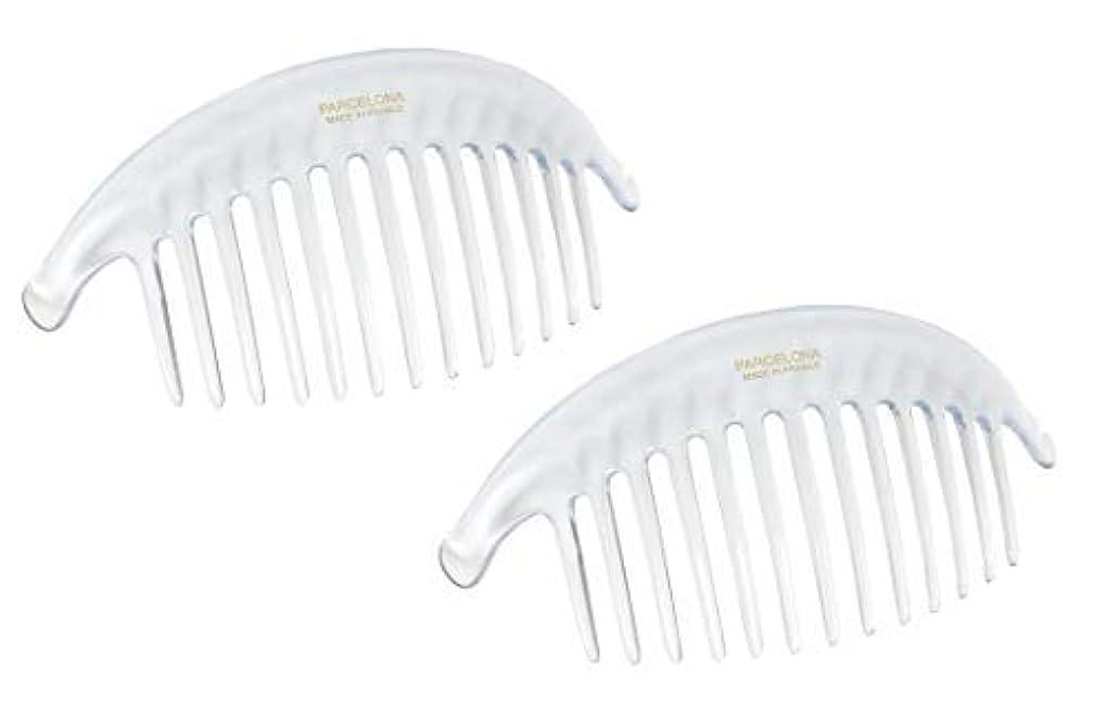 同情的リラックス好みParcelona French Alice Large Set of 2 Clear 13 Teeth Celluloid Acetate Interlocking Side Hair Combs [並行輸入品]