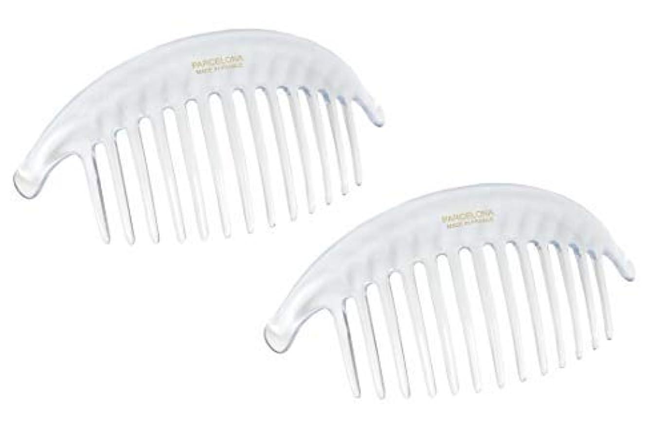 反論者店主ヒューマニスティックParcelona French Alice Large Set of 2 Clear 13 Teeth Celluloid Acetate Interlocking Side Hair Combs [並行輸入品]