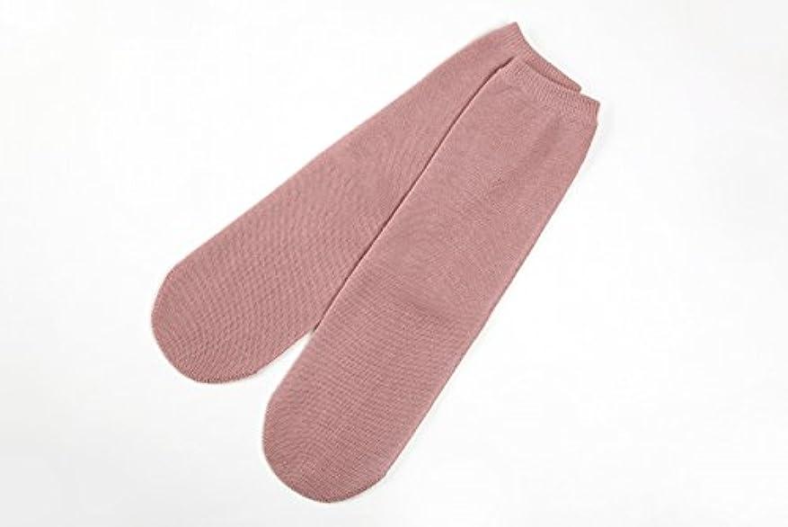 リーズやけど反抗冷え取り靴下 オーガニックコットン100%先丸ソックス カラー (サンゴ)