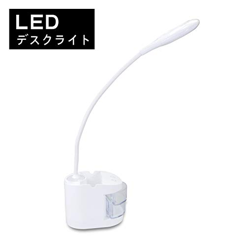 Uping LEDデスクライト デスクスタンド 筆筒とスマホ...