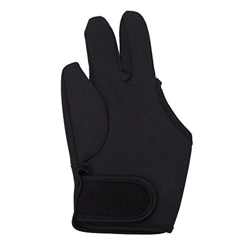 道路の間で気まぐれなTOOGOO 耐熱手袋ヘアスタイリングカーリングパーマカーリングワンドフラットアイアン3フィンガーグローブツール