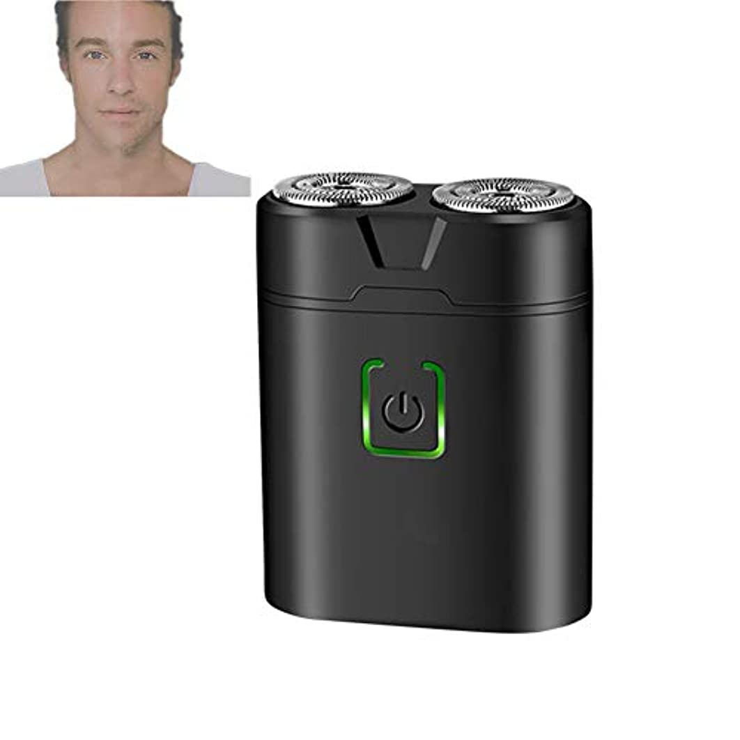 印をつけるモンキー引っ張る男性のためのポケットシェーバーミニポータブル電気シェーバーかみそりダブルリングUSB充電式かみそりひげ