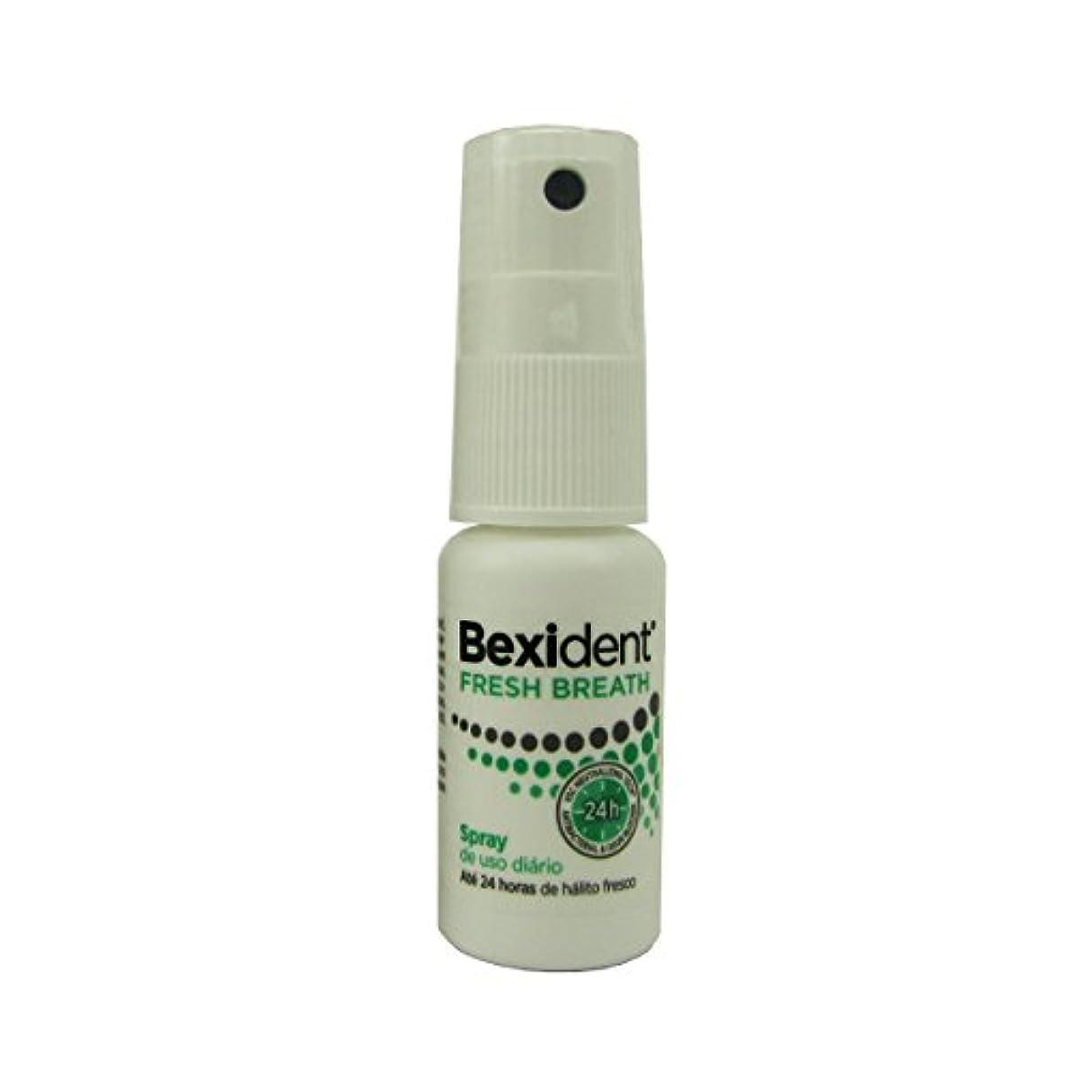 暗くする思いつく合理化Bexident Fresh Breath Spray 15ml [並行輸入品]