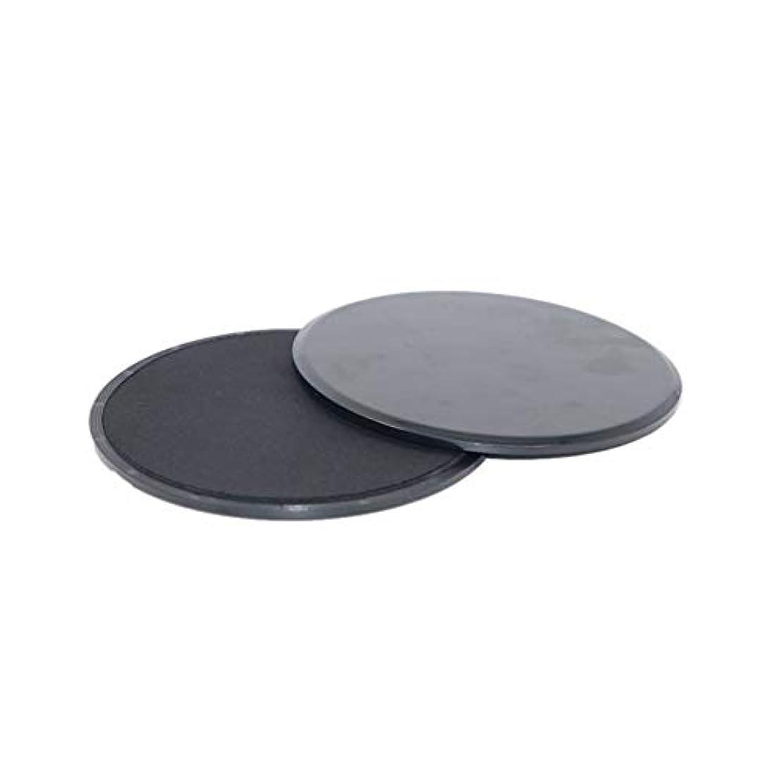 体細胞人気のタイプフィットネススライドグライディングディスク調整能力フィットネスエクササイズスライダーコアトレーニング腹部と全身トレーニング用 - ブラック