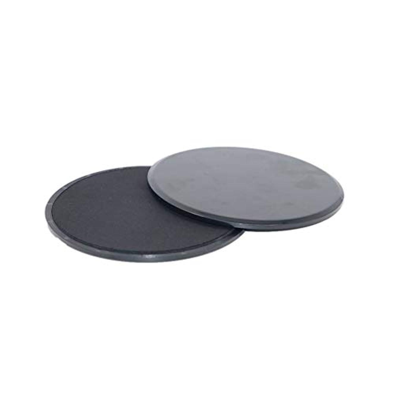 理論的ファセット部分的にフィットネススライドグライディングディスク調整能力フィットネスエクササイズスライダーコアトレーニング腹部と全身トレーニング用 - ブラック