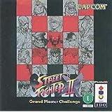 スーパーストリートファイター2X 【3DO】