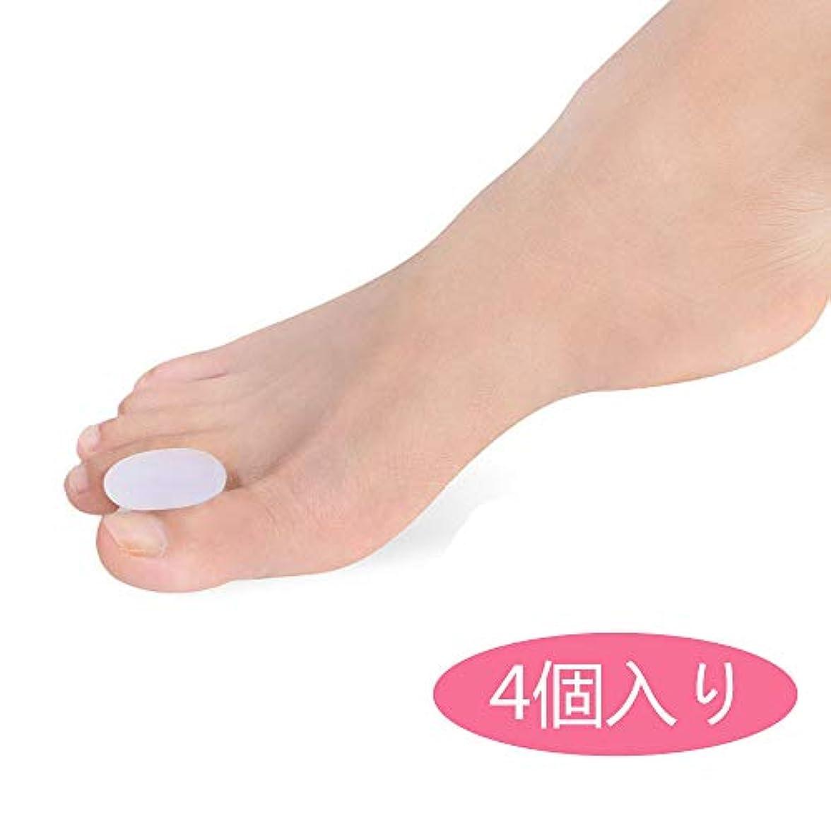 目指すスキル公園OnKJ外反母趾 サポーター 指間ジェルパッド 足指矯正 足指セパレーター 白い 柔らかい (4個入り)