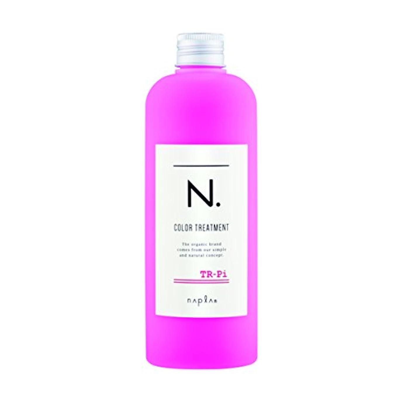 ソーセージだらしない弾力性のある【ナプラ】N. カラートリートメント Pi ピンク 300g