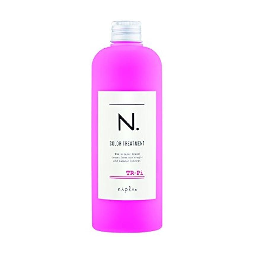 うつ前書き努力する【ナプラ】N. カラートリートメント Pi ピンク 300g
