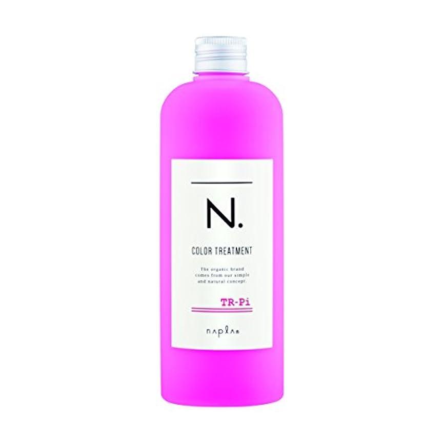 虫対話定期的に【ナプラ】N. カラートリートメント Pi ピンク 300g