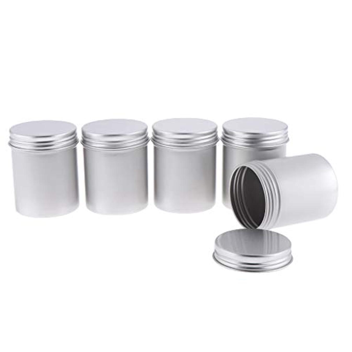 B Blesiya 5本 アルミ缶 DIY コスメ リップクリーム キャンデー サンプルボトル ラウンド コンテナ