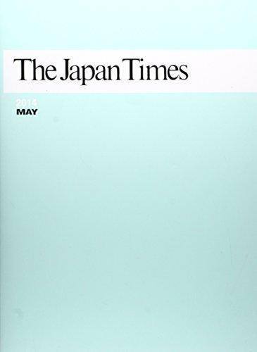 ジャパンタイムズ縮刷版2014年5月号