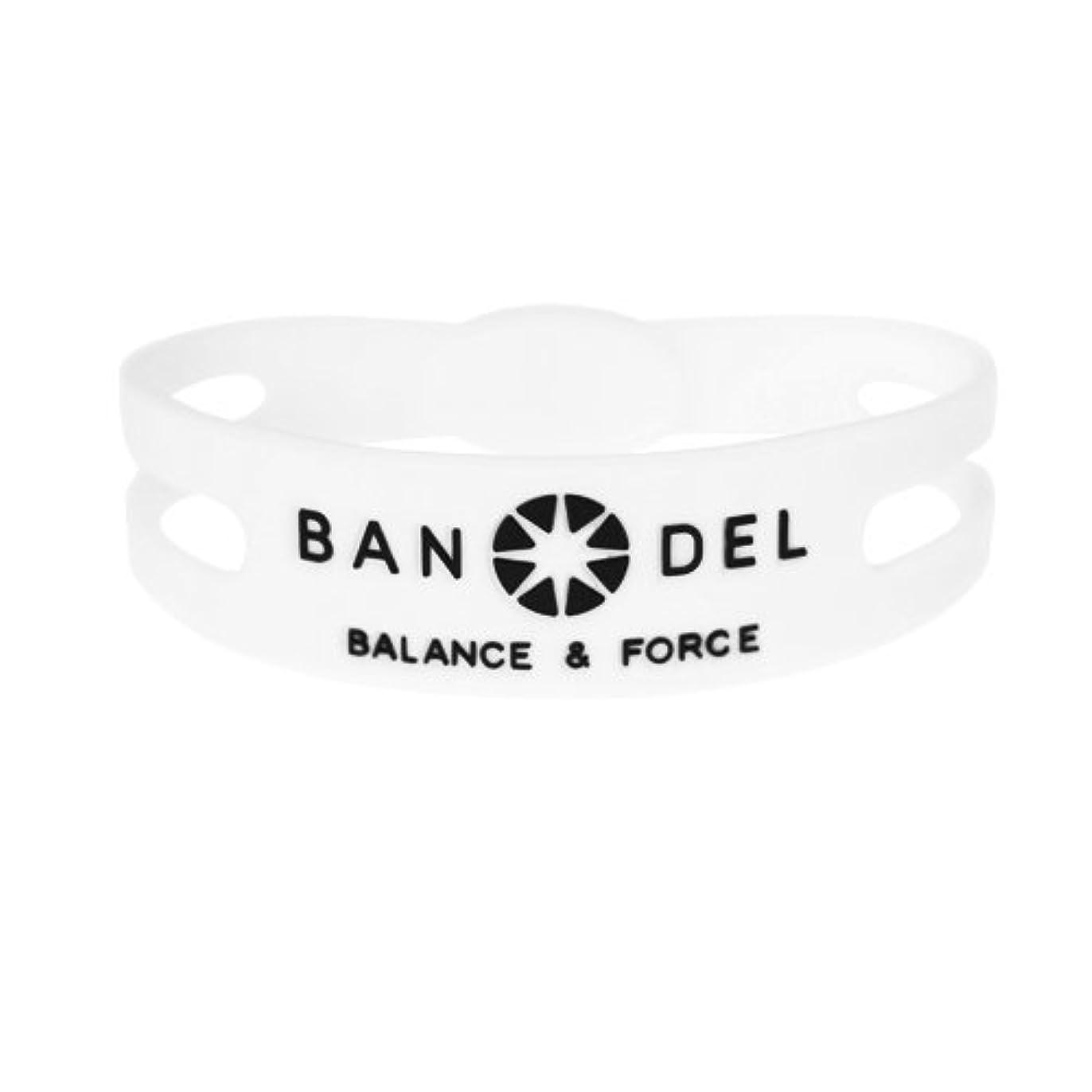高潔な水分ウェイトレスバンデル(BANDEL) シリコン ブレスレット (ホワイト×ブラック) LLサイズ