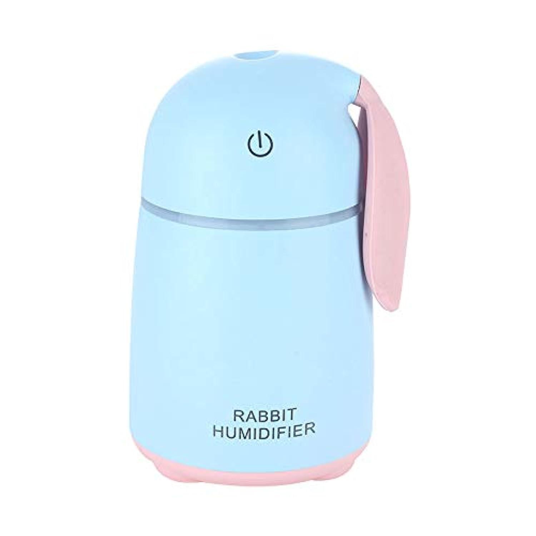 BUCNW home 萌えウサギの加湿器クリエイティブミニカラフルな夜の光の車の空気清浄機新しいエキゾチックな贈り物 (Color : Sky blue, Size : 68mm*76mm*128mm)