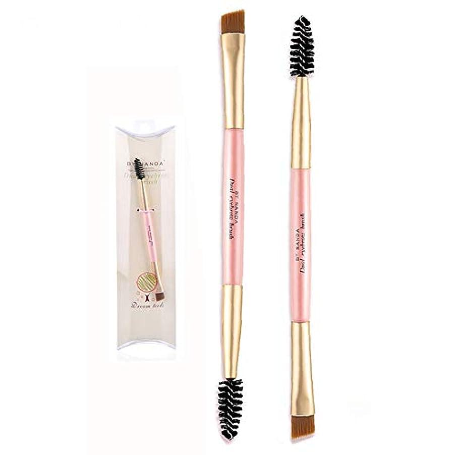 スロープ綺麗な雹Cikoume 眉ブラシ デュアルアイブロウブラシ&スクリューブラシ 眉毛用 高級繊維毛 メイクブラシ 2本