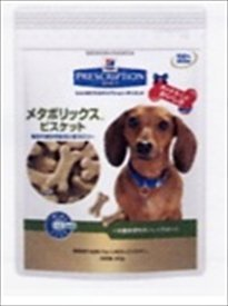プリスクリプションダイエット 犬用 メタボリックス ビスケット 80g×12袋