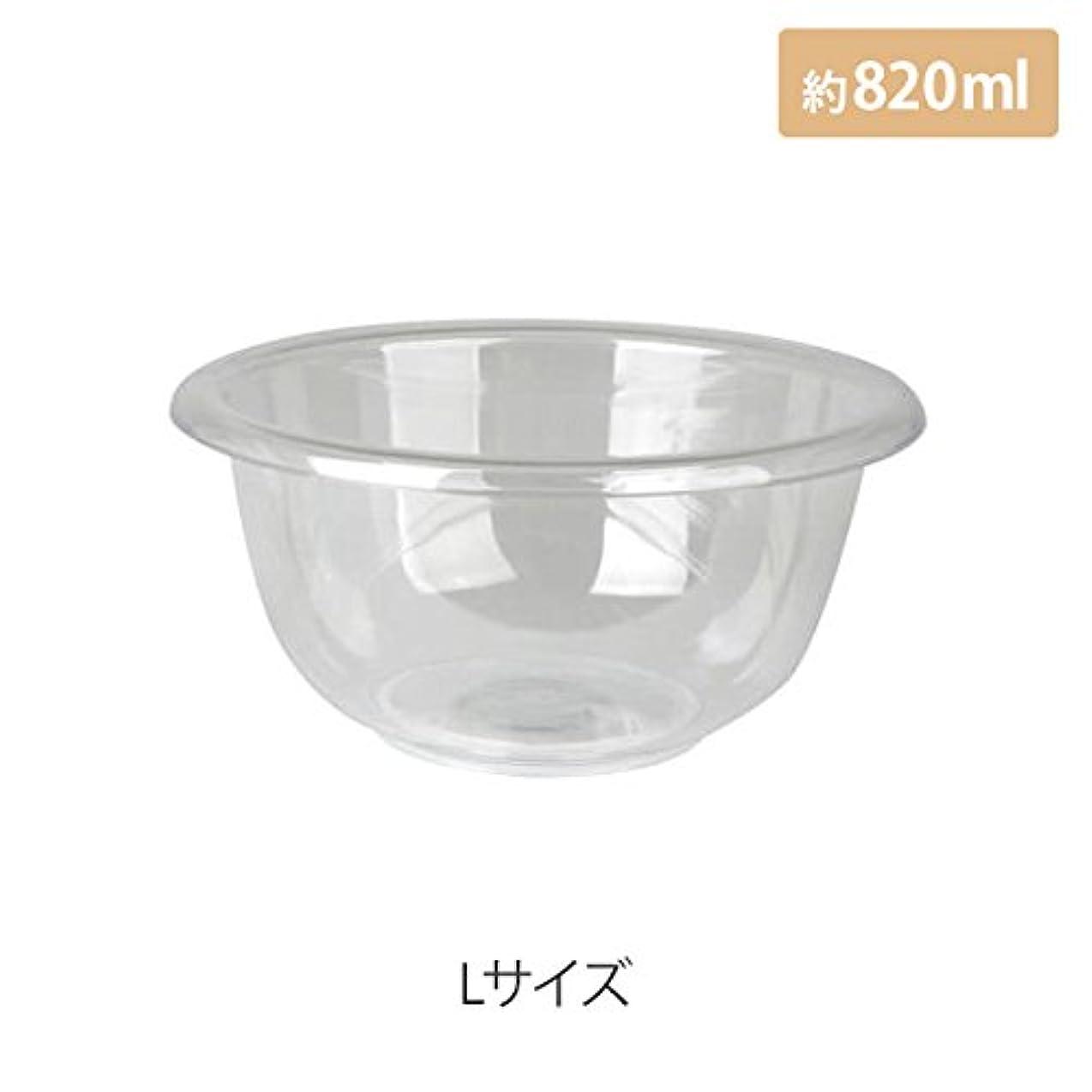 ピボット愛情深い滑り台マイスター プラスティックボウル (Lサイズ) クリア 直径19.5cm [ プラスチックボール カップボウル カップボール エステ サロン プラスチック ボウル カップ 割れない ]